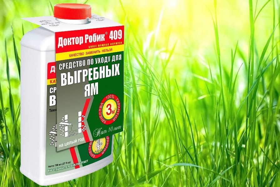 Лучшие бактерии для очистки септиков: марки, особенности применения