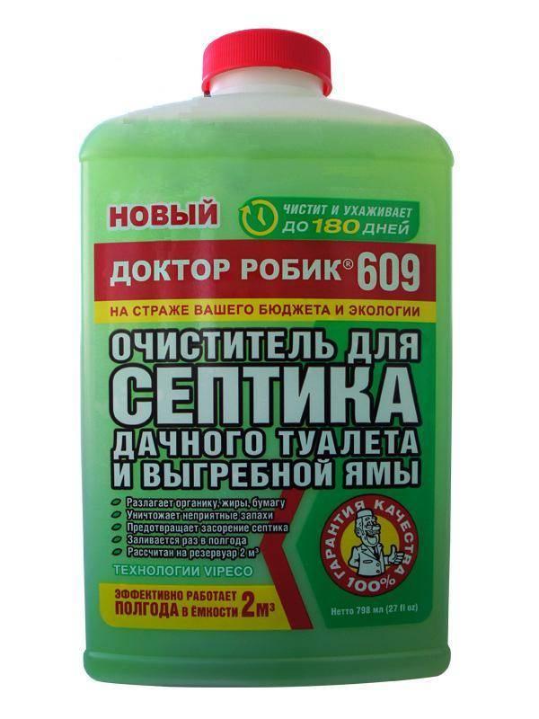 Средство для канализационных ям: таблетки, химия, как очистить, прочистить, порошок для очистки