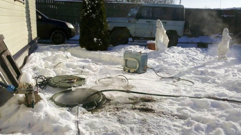 Как растопить лед в трубе под землей