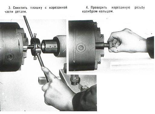 Обозначение резьбы трубной конической на чертеже гост
