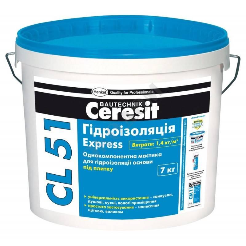 Как правильно развести ceresit (церезит) cr 65: пошаговая инструкция нанесения и особенности продукта +фото и видео