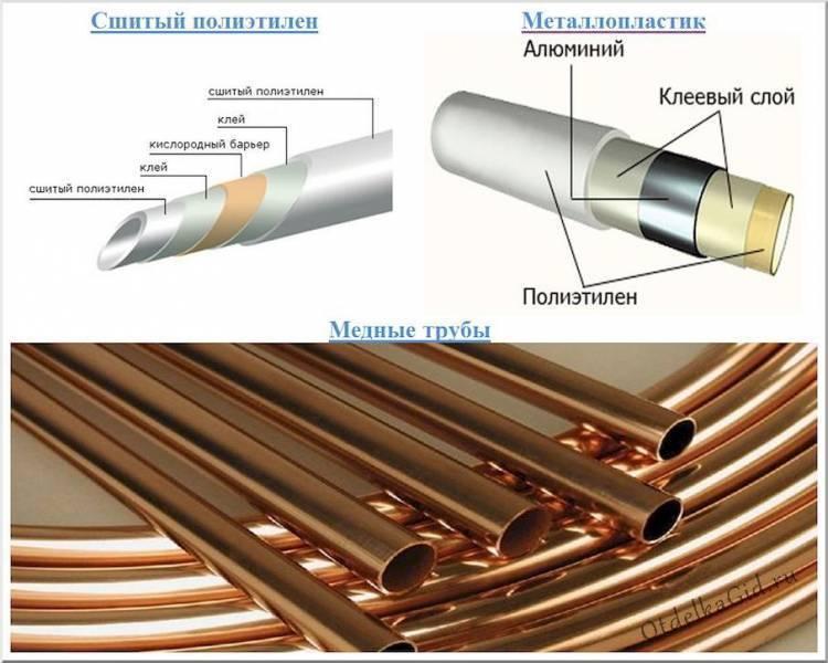Труба полиэтиленовая водопроводная — характеристики и выбор для самостоятельного монтажа