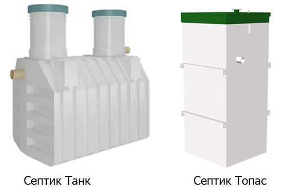 Какой септик лучше танк или топас - различия в системах. жми!
