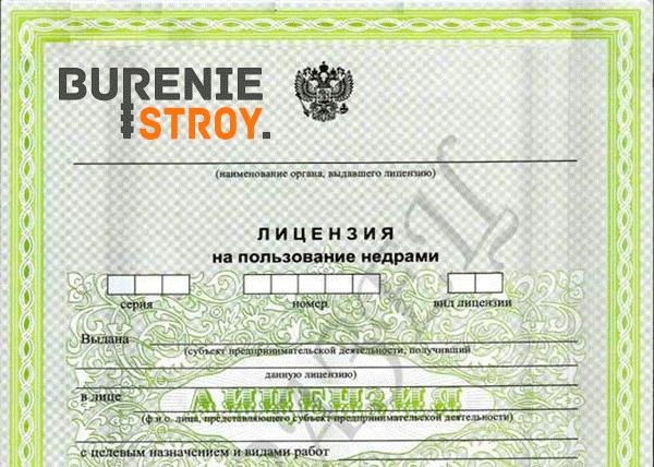 Как дачникам избежать штрафа за неуплату водного налога — российская газета