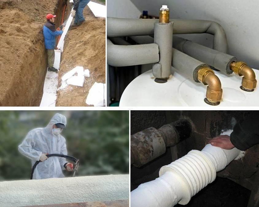 Как отогреть и утеплить существующий водопровод в земле - vodatyt.ru