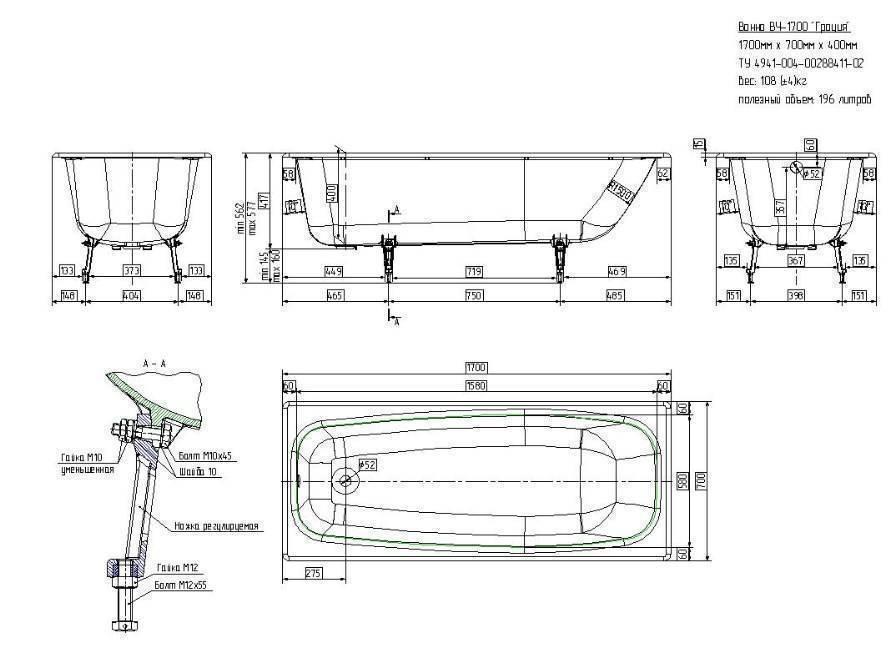Сколько весит чугунная ванна 170х70 - сантех центр