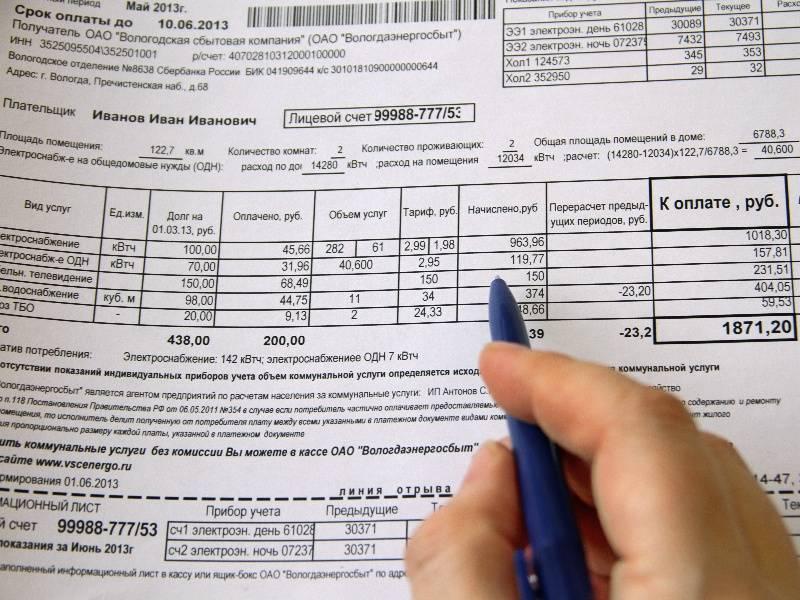 Водоотведение в квитанции - что это и как рассчитывается?