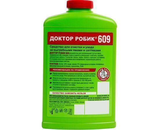 Химия для септиков бытовая и безопасные моющие средства
