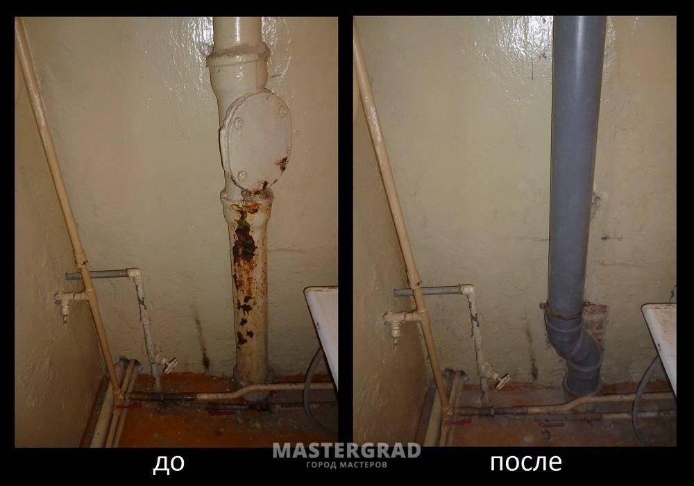 Замена канализационной трубы в квартире