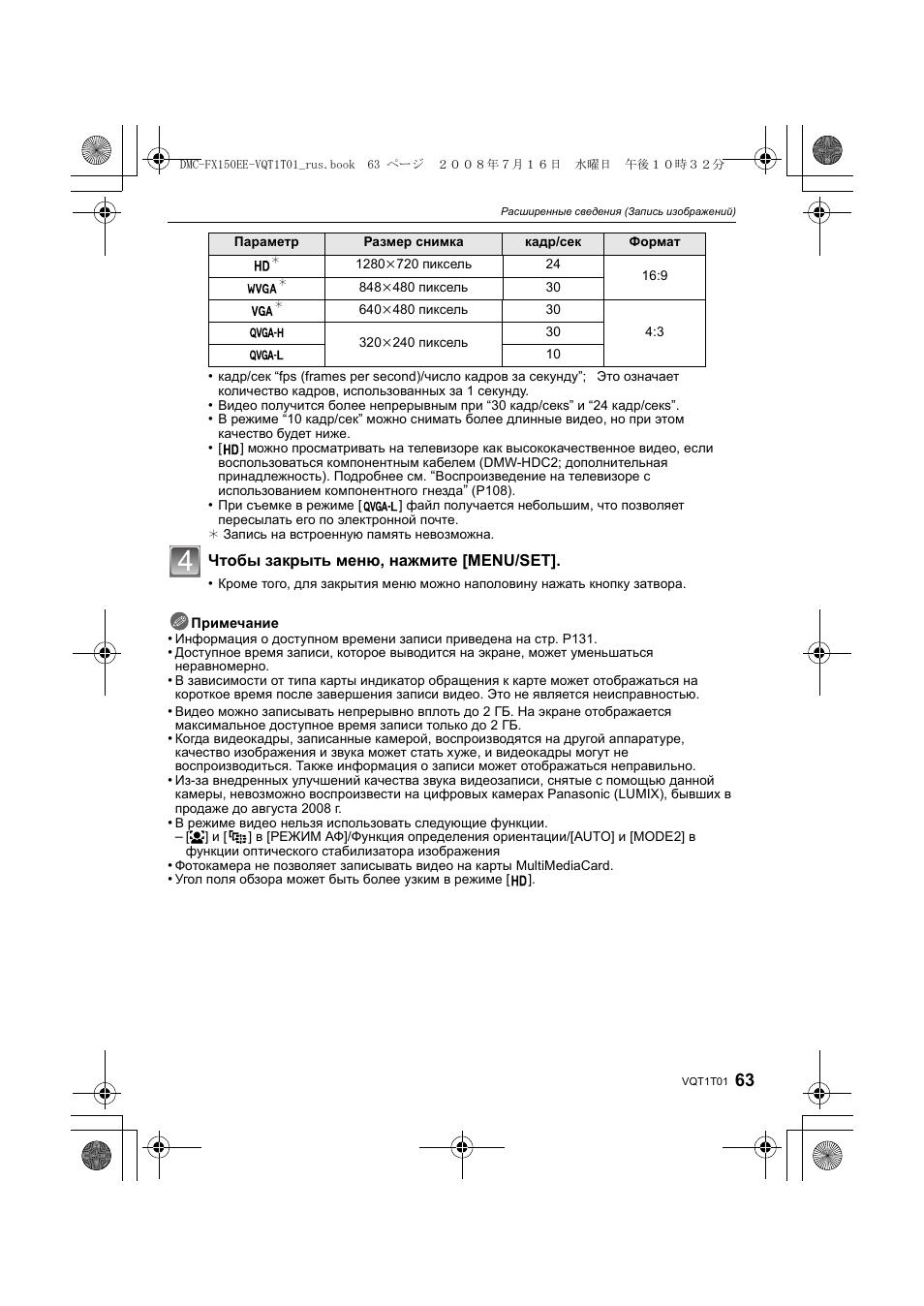 Канализационные трубы прагма и корсис: какие лучше