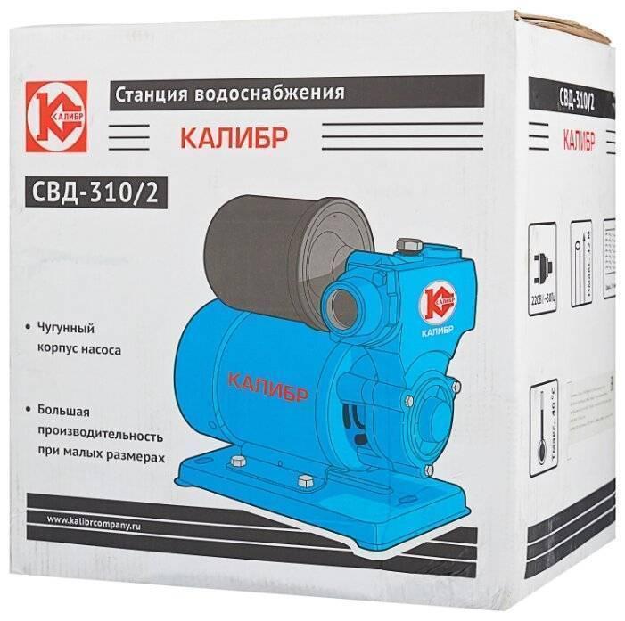 Калибр win 308: описание, характеристика, отзывы - truehunter.ru