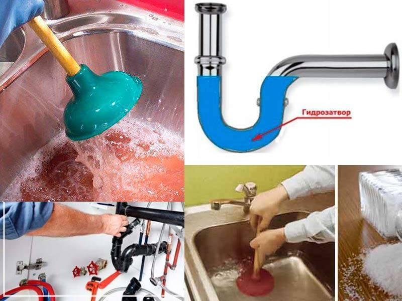 Запах канализации в ванной: что делать и как устранить