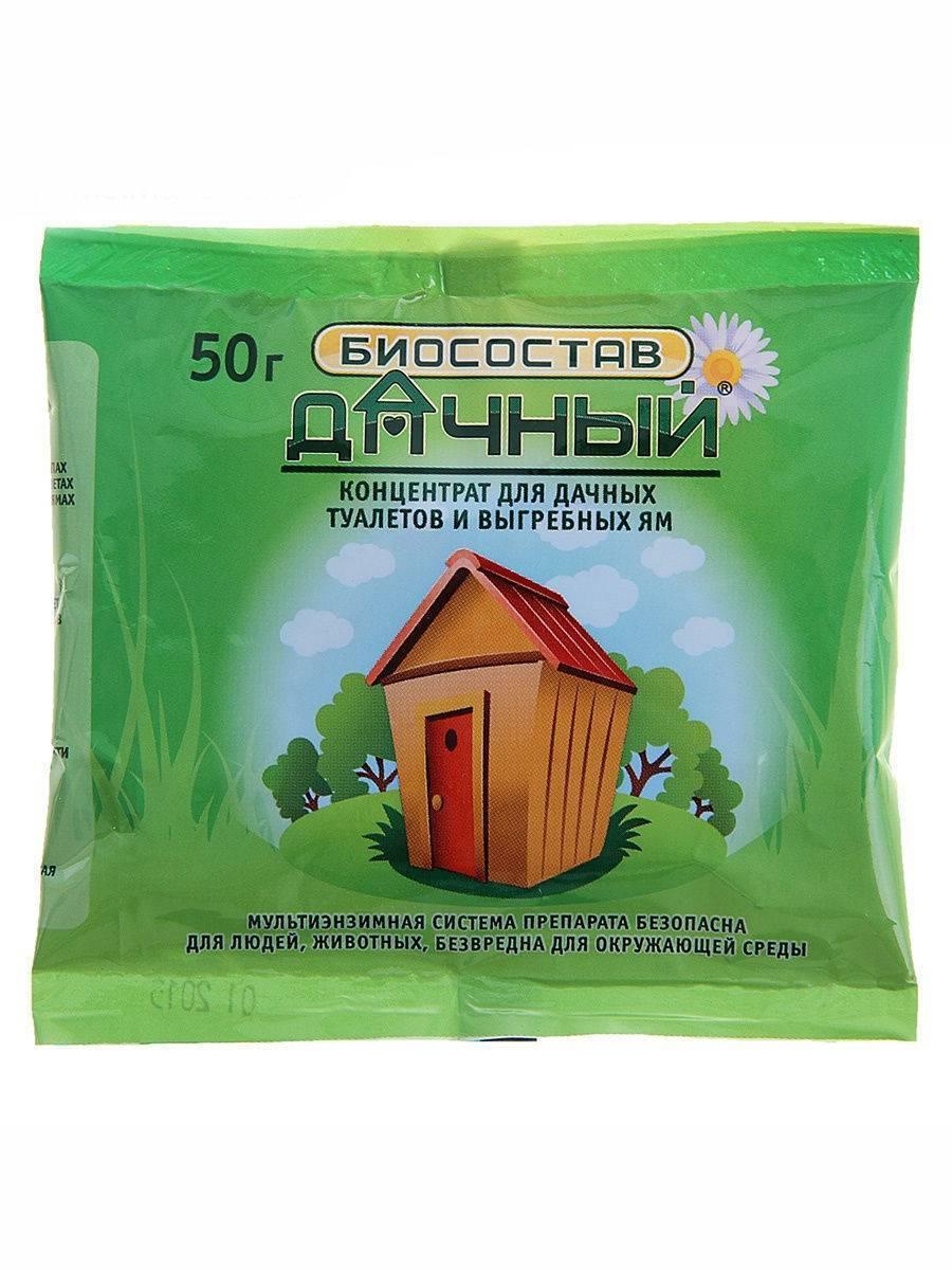 Средство для дачных туалетов и выгребных ям: рейтинг лучших препаратов, характеристика, применение