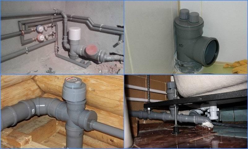 Рассмотрим что такое канализационный аэратор более подробно. инструкция с фото и видео от ведущих специалистов.