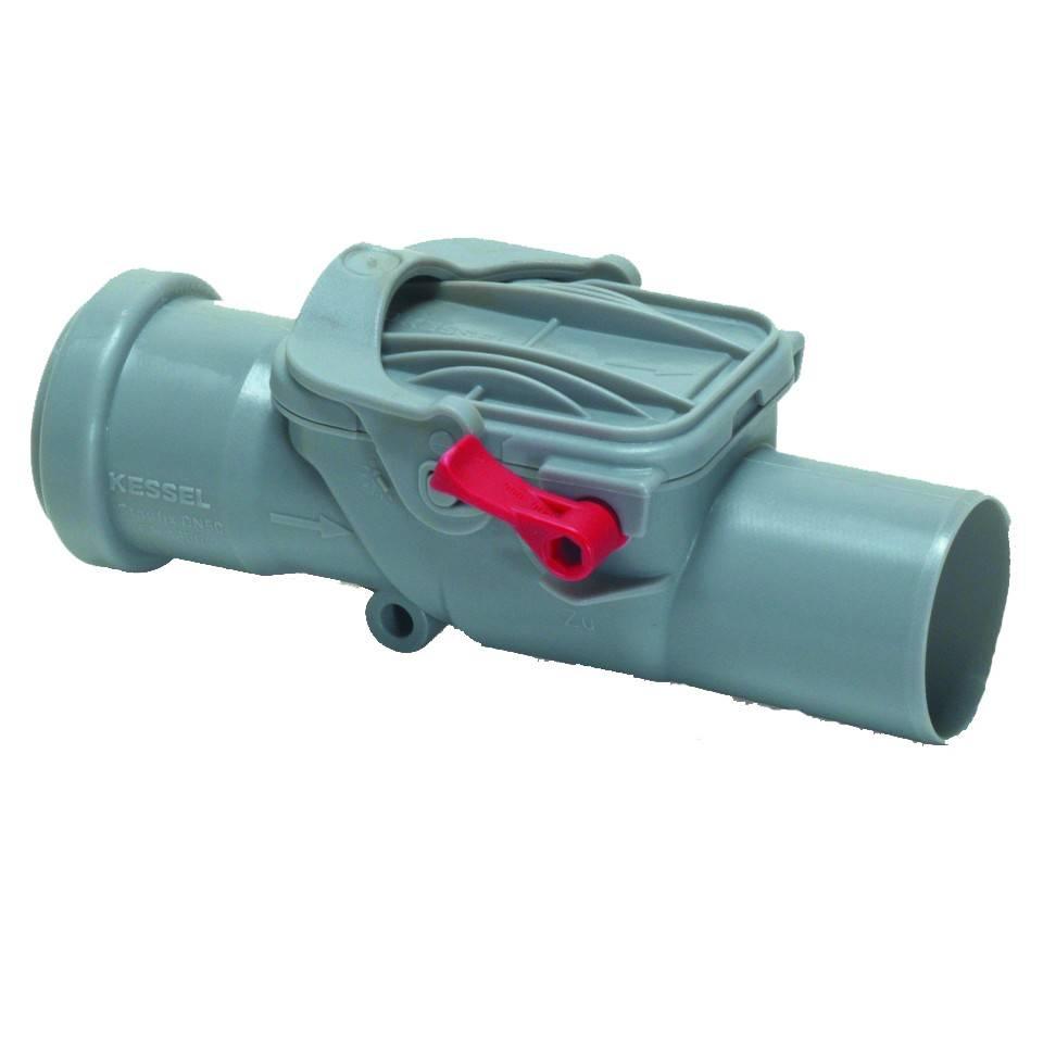 Сооружаем своими руками гидрозатвор для канализации — какой выбрать – сухой или водяной