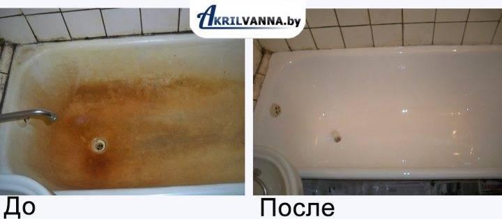 Реставрация ванны своими руками: подготовка и пошаговая реставрация ванной