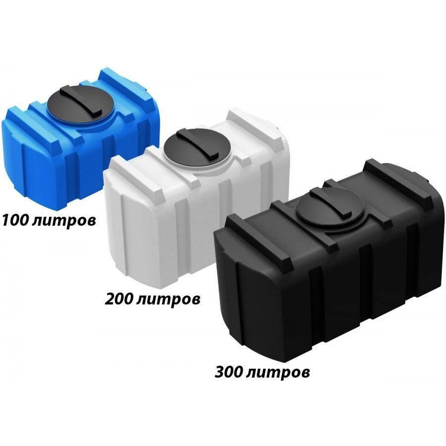 Купить ёмкость 5 кубов в краснодаре