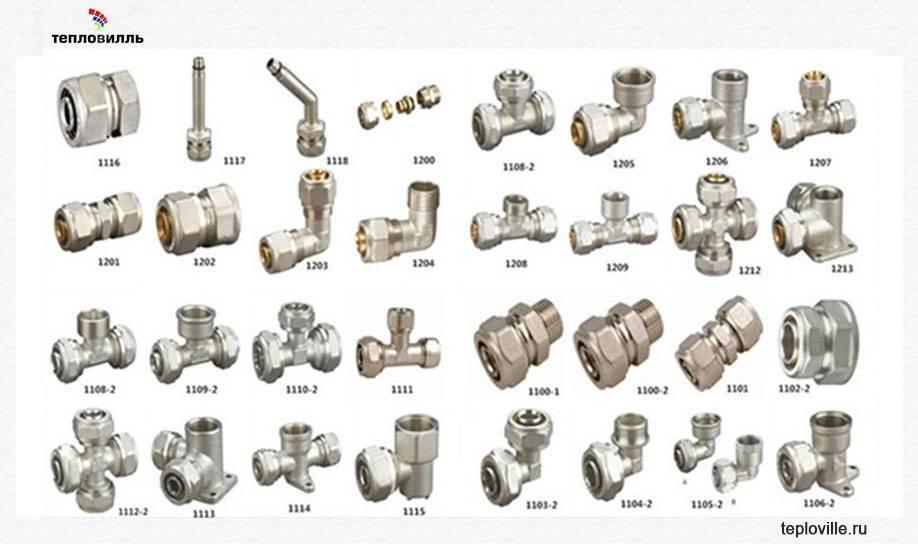 Фитинги для металлопластиковых труб – что это такое, особенности разных видов, как правильно выбрать?