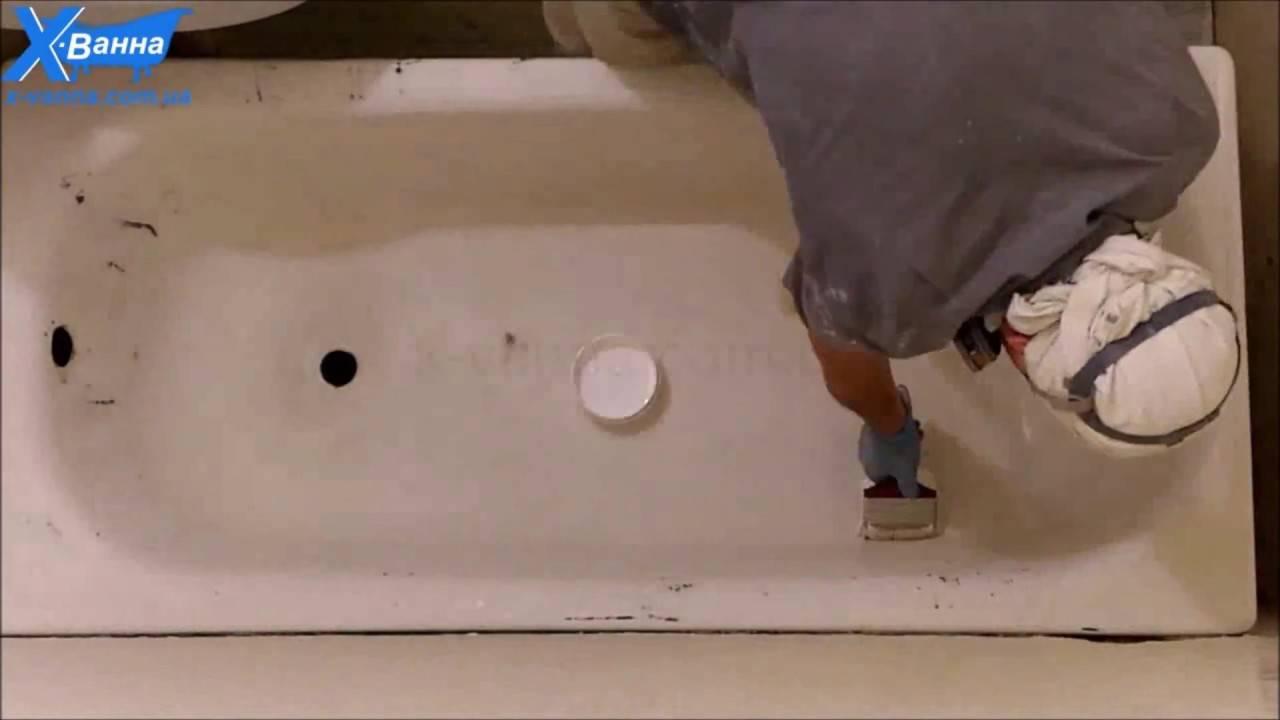Восстановление эмали ванны своими руками: все нюансы технологии