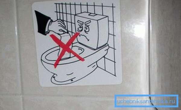 Водорастворимая туалетная бумага для септиков - отопление и водоснабжение дома и квартиры своими руками