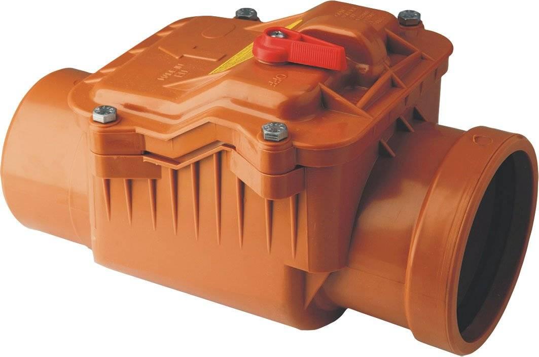Обратный клапан на канализацию 110 мм — элемент водоотведения