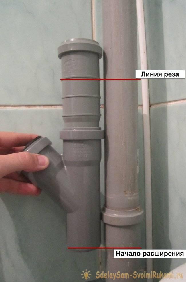 Врезка в канализационную трубу: видео-инструкция по монтажу своими руками, как врезаться,  цена, фото