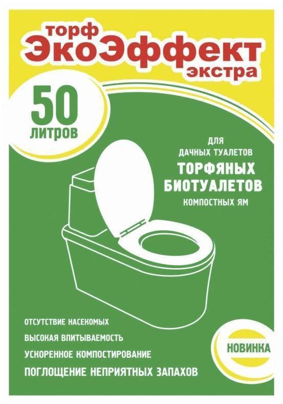 Торфяной туалет для дачи - на что стоит обратить внимание при выборе?