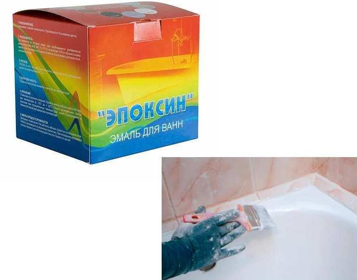 Эмаль Эпоксин 51 для реставрации ванны: преимущества, разновидности