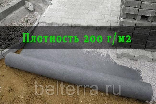 Геотекстиль для дренажа: что это такое, дренажная геоткань, как использовать ткань, плотность продукции