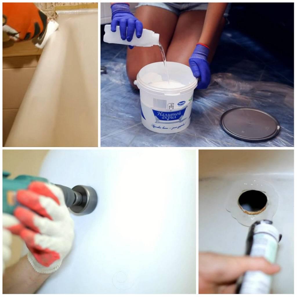 Как убрать царапины на ванне (чугунной, акриловой), удалить сколы на эмали и заделать трещины: советы и рекомендации