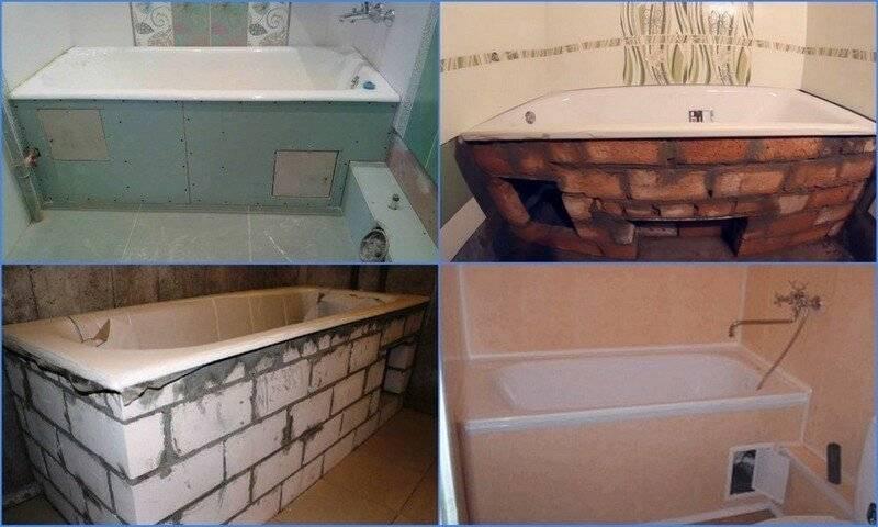 Установка ванны своими руками: монтажные инструкции (+ видео фото)