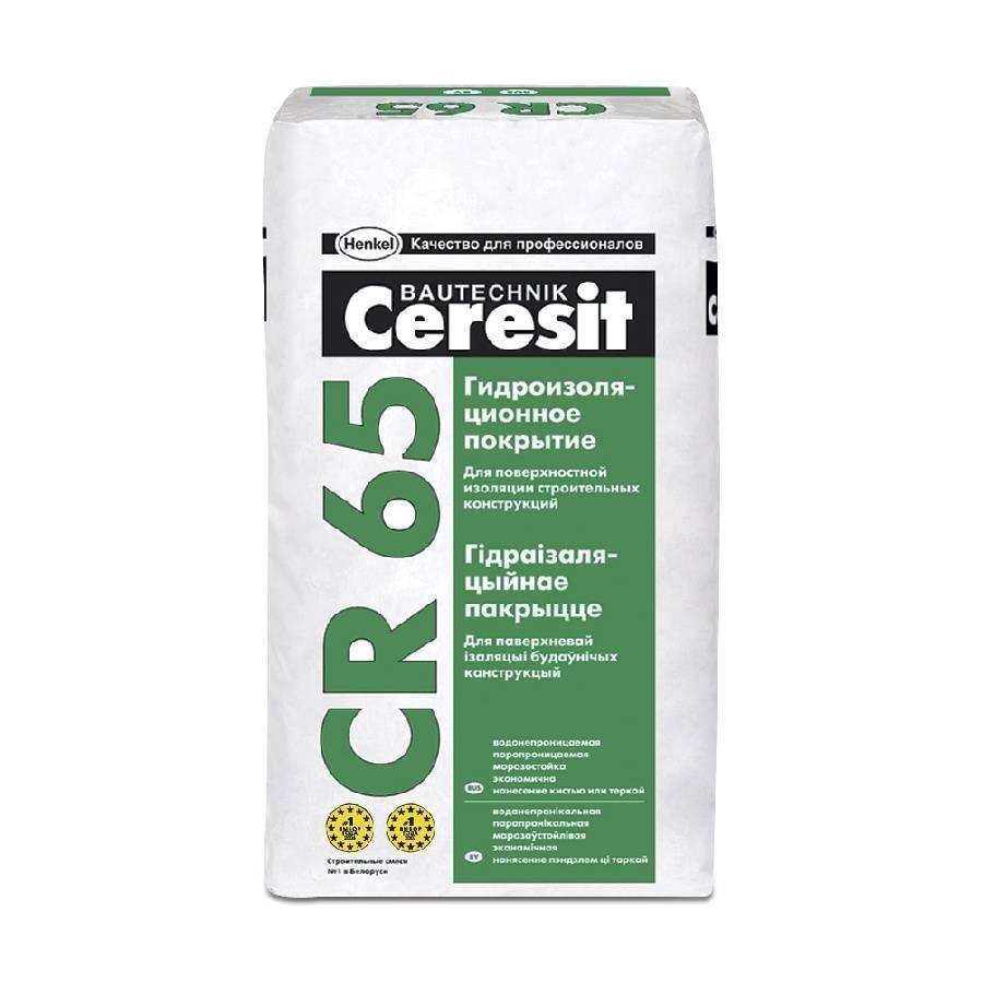 Ceresit cr 65 отзывы - вэб-шпаргалка для интернет предпринимателей!