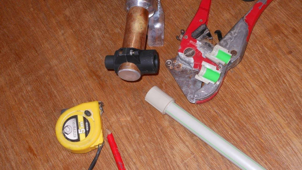 Пайка полипропиленовых труб: инструкция, как правильно паять трубы из полипропилена