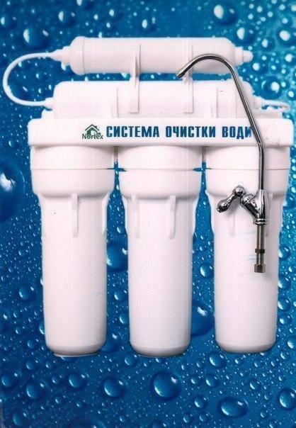 Водоочистка нортекс стандарт цена от производителя