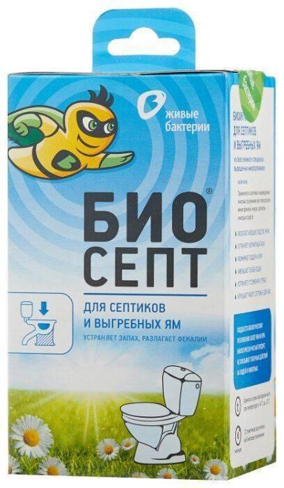 Какой антисептик выбрать для уличного туалета, выгребной ямы: для чего нужны средства, виды антисептиков, лучшие марки