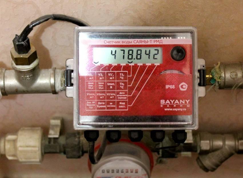Водяные счетчики с термодатчиком цена - вместе мастерим
