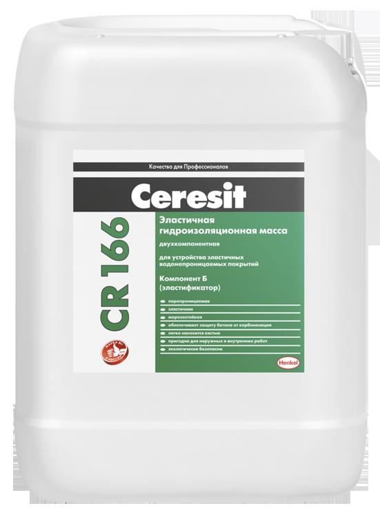 Бетонконтакт ст19 ceresit: инструкция по нанесению и технические характеристики грунтовки, рекомендации