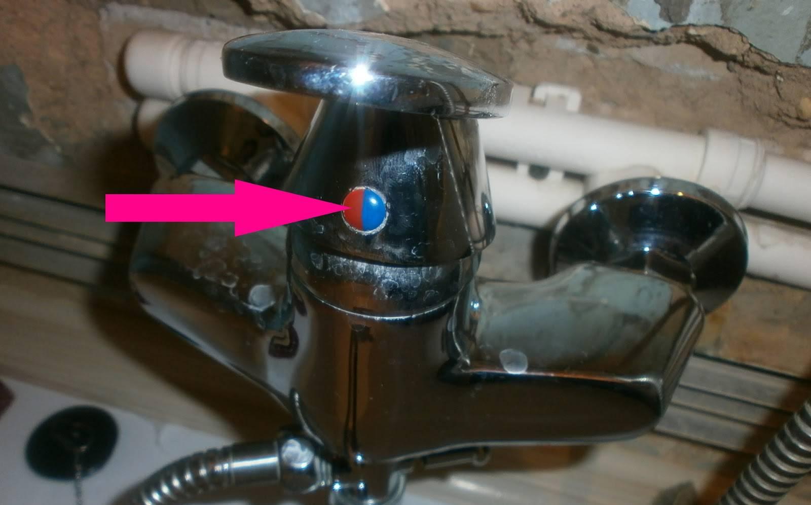 Ремонт однорычажного смесителя для ванной, кухни
