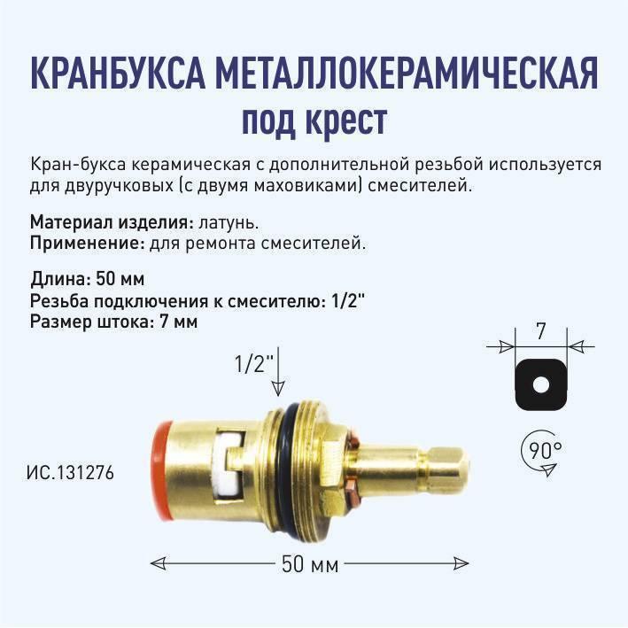 Как отличить качественный смеситель от некачественного - znayteplo.ru