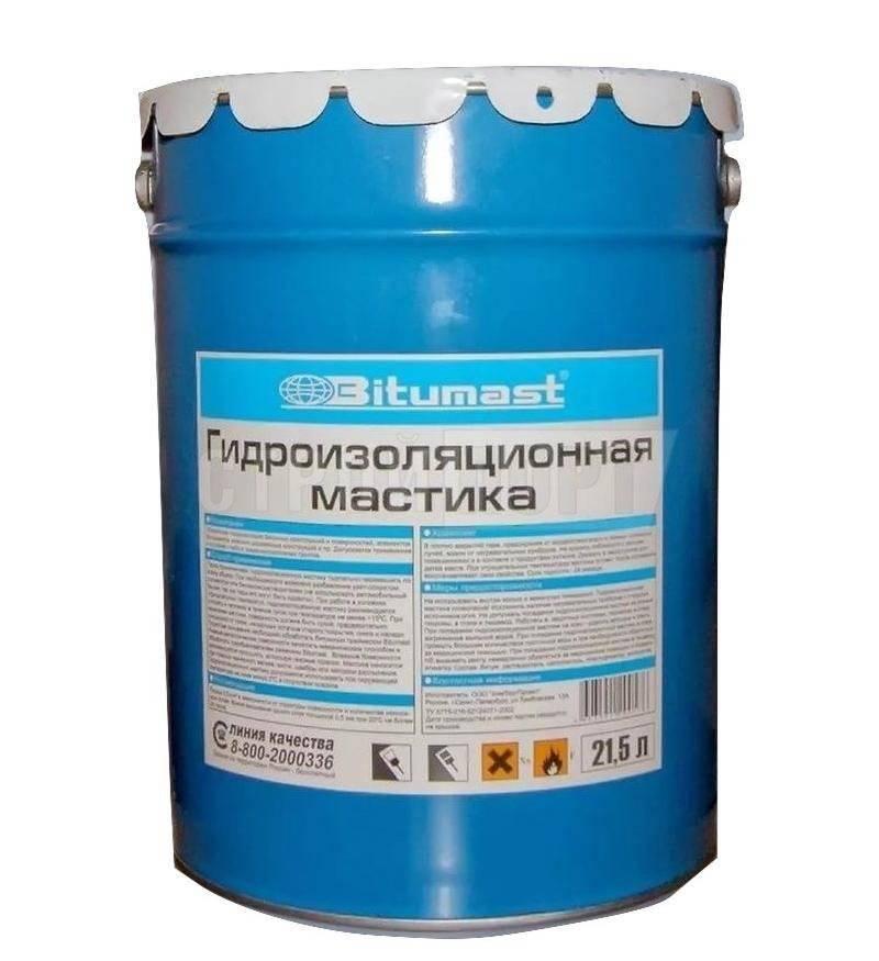 Bitumast (битумаст): битумная мастика для гидроизоляции- обзор +видео