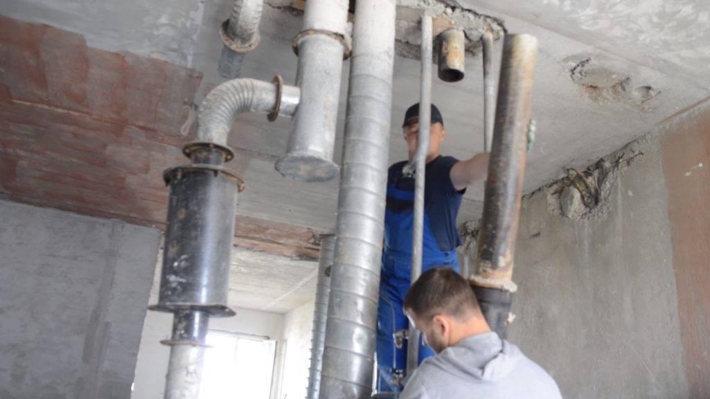 Замена газовых труб в квартире при капитальном ремонте: замена труб в квартире при капремонте