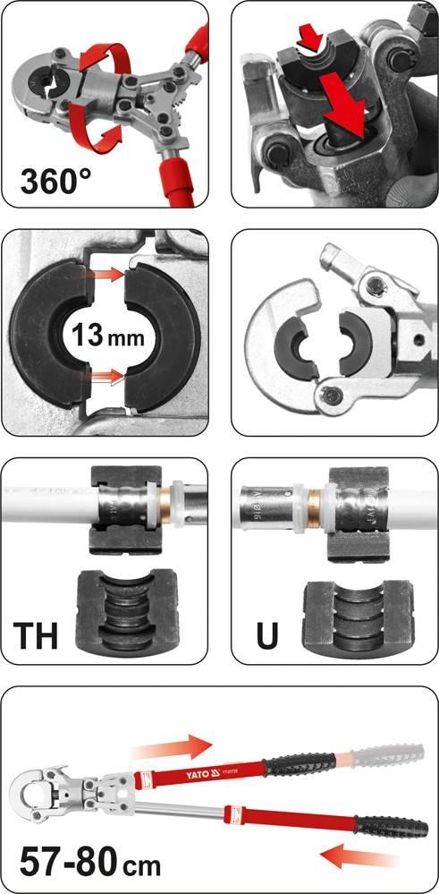 Обжимные пресс-фитинги для металлопластиковых труб — какой инструмент нужен