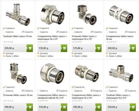 Пресс фитинги для металлопластиковых труб: особенности и монтаж
