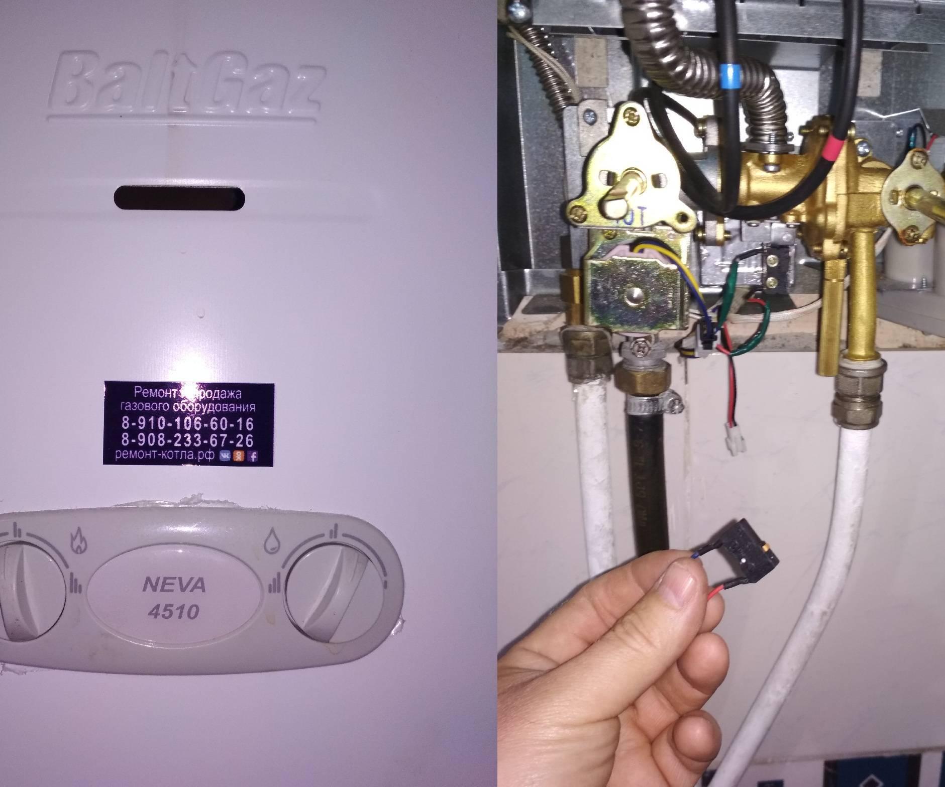 Чистка запальника газовой колонки нева 3208