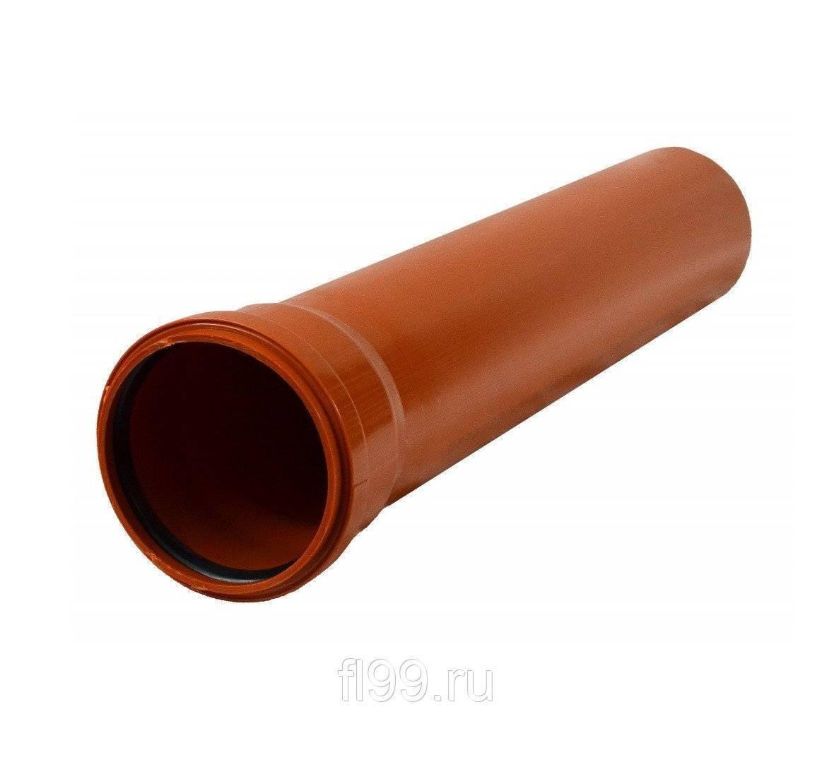 Труба канализационная 110 рыжая длина. в чем особенность рыжих канализационных труб? достоинства труб из поливинилхлорида