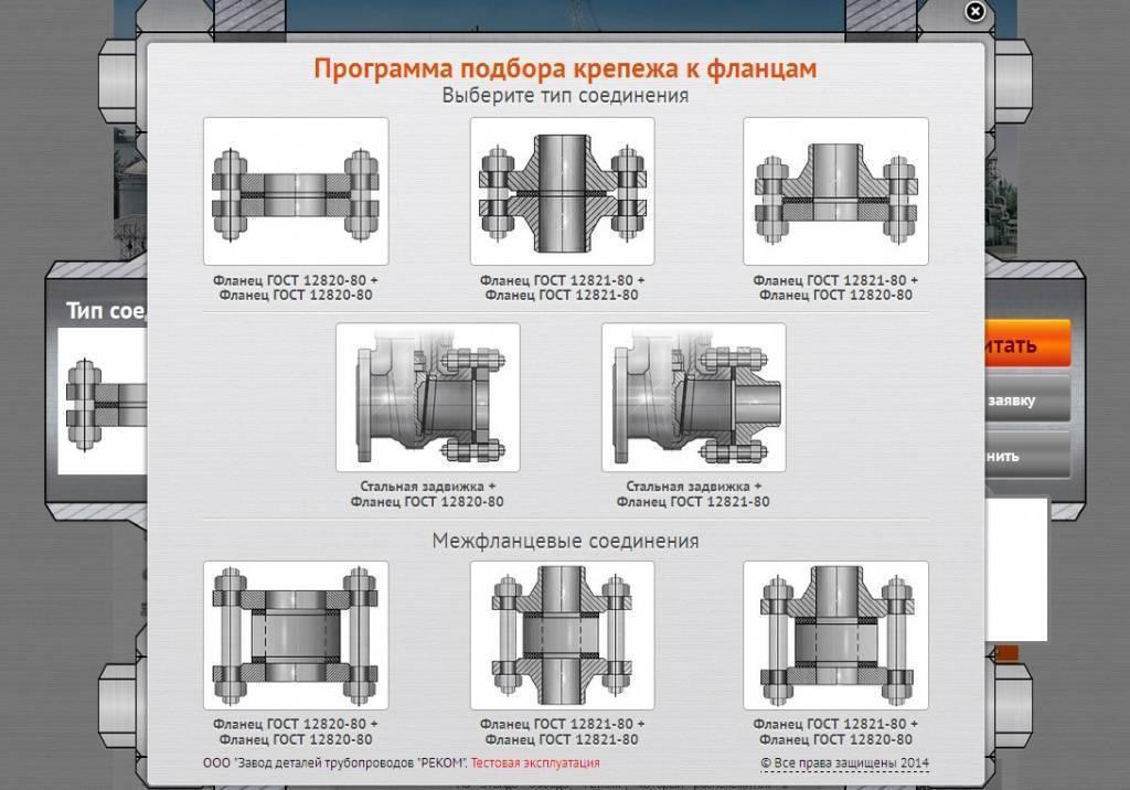 Виды резьбового соединения труб: пвх и стали- плюсы и минусы +видео и фото