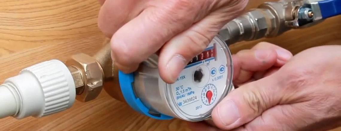 Как проверить счетчики воды самостоятельно