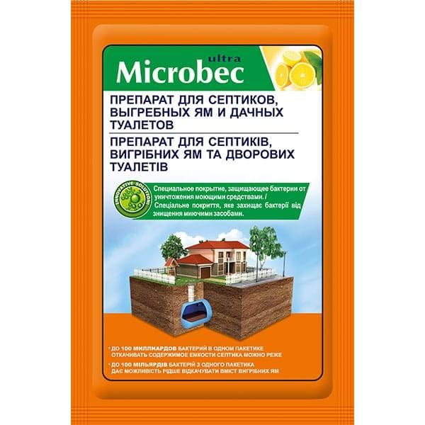 Биосептик для выгребных ям