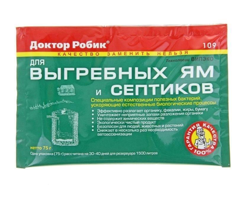 Бактерии для выгребных ям дачных туалетов