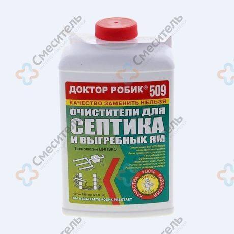 Бактерии для септиков и выгребных ям ,что лучше? — инжи.ру